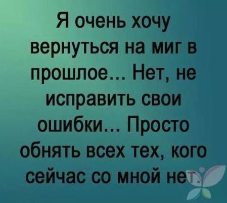 lesomdoneba.ru_embrace